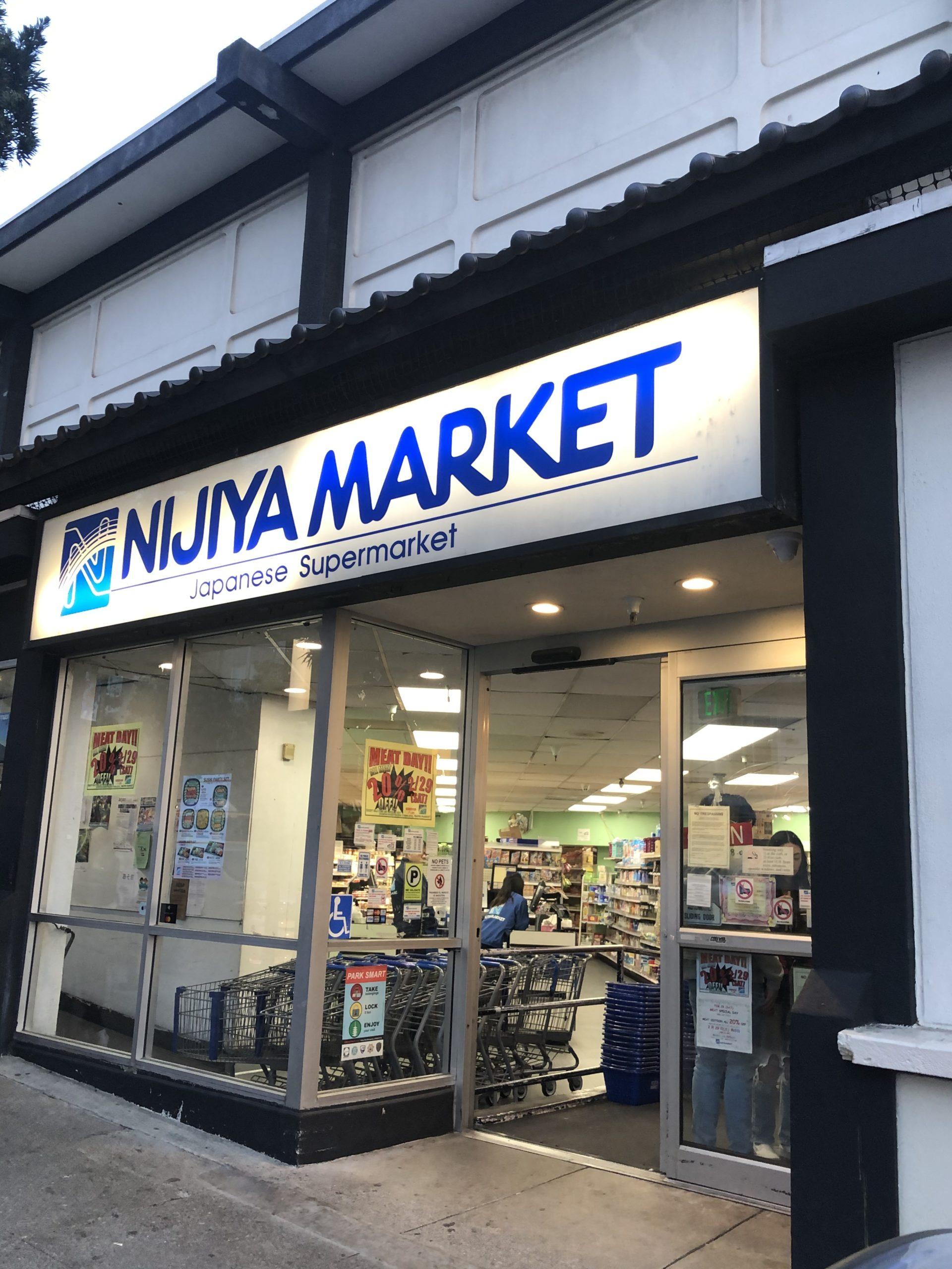 サンフランシスコの物価調査 @Japantown。日本の物がいくらで買えるの?