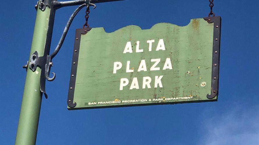 サンフランシスコの公園へようこそ。アルト・プラザパーク編