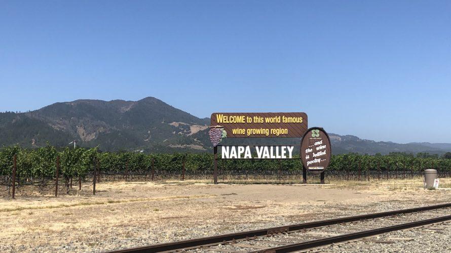 コロナ影響下の中、ワインの名産地ナパへ行ってきました。